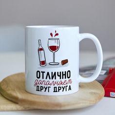 Акция на Оригинальная женская чашка с приколом для девушки подруги коллеге подарок на день рождения (ART_15) от Allo UA