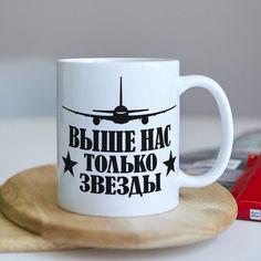 Акция на Оригинальная чашка для ВДВ на праздник (ART_74) от Allo UA