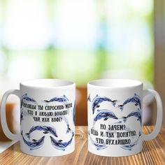 Акция на Оригинальная чашка с приколом для девушки друга подруги сестры брата коллеге подарок на день рождения (ART_233) от Allo UA