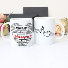 Акция на Прикольная чашка для мамы мамули мамочки с фото подарок печать на день рождения на юбилей (ART_342) от Allo UA
