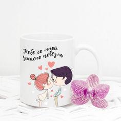 Акция на Оригинальная прикольная чашка с фото для девушки жены влюбленных подарок на день рождения (ART_62) от Allo UA