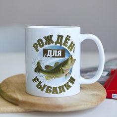 Акция на Оригинальная чашка с приколом для рыбака о рыбалке коллеге подарок на день рождения (ART_271) от Allo UA