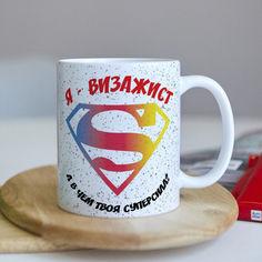 Акция на Оригинальная чашка для визажиста (ART_375) от Allo UA