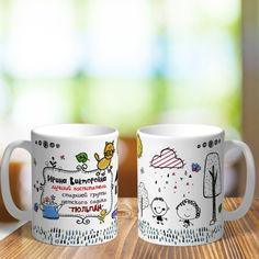 Акция на Оригинальная чашка на подарок для воспитателя нянечки в садик (ART_155) от Allo UA