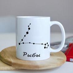 Акция на Оригинальная чашка для знака зодиака РЫБЫ на работу в офис коллеге подарок на день рождения (ART_107) от Allo UA