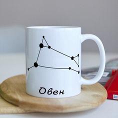 Акция на Оригинальная чашка для знака зодиака ОВЕН на работу в офис коллеге подарок на день рождения (ART_105) от Allo UA