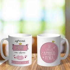 Акция на Оригинальная чашка для жены от любимого мужа сюрприз подарок на день рождения праздник (ART_95) от Allo UA
