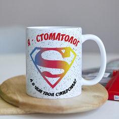 Акция на Оригинальная чашка с приколом стоматолога зубника сюрприз подарок на день рождения праздник от коллектива (ART_421) от Allo UA