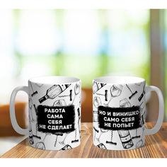 Акция на Оригинальная женская чашка с приколом для девушки подруги коллеге подарок на день рождение (ART_29) от Allo UA