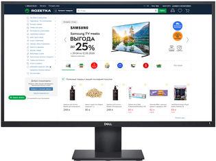 """Акция на Монитор 27"""" Dell E2720H Black (210-ATZM) от Rozetka"""