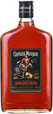 """Акция на Ром Captain Morgan """"Jamaica"""" 0.5л (BDA1RM-RCM050-005) от Stylus"""