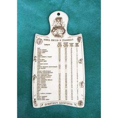 Акция на Доска сувенирная HOT-KITCHEN Мера весов в граммах Деревянная с выжиганием 17*31 см (ф4) от Allo UA