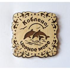 Акция на Подставка под горячее HOT-KITCHEN Дельфины Коблево Чёрное море Деревянная с выжиганием (хдп19) от Allo UA