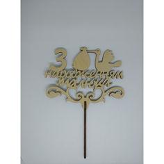 Акция на Топпер для цветов и торта HOT-KITCHEN упак-10шт З народженням малюка Деревянный 22*15 см (т94) от Allo UA