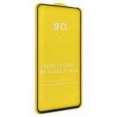 Акция на Защитное стекло DK Full Glue 9D для Xiaomi Redmi Note 9 (010759) (black) от Allo UA