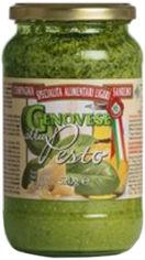 Акция на Соус Pesto Clas Песто Genovese 520 г (8003645303507) от Rozetka