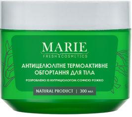 Акция на Антицеллюлитное термоактивное обертывание Marie Fresh с кофеиновым комплексом для тела 300 г (4820222770514) от Rozetka