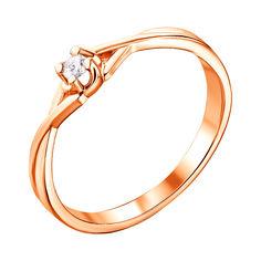 Акция на Помолвочное кольцо из красного золота с бриллиантом 000123674 16.5 размера от Zlato