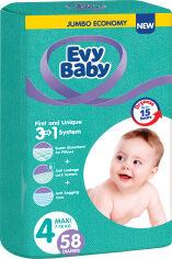 Акция на Подгузники детские Evy Baby Maxi Jumbo 4 (7-18 кг) 64 шт (EB1DP031) (8690506474324) от Rozetka