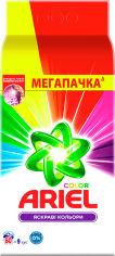 Акция на Стиральный порошок Ariel Color 9 кг (5413149462014) от Rozetka