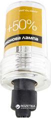 Акция на Лампа ксенона Infolight H7 (Н7 5К+50%) от Rozetka