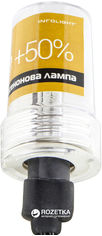 Акция на Лампа ксенона Infolight H7 (Н7 4.3К+50%) от Rozetka