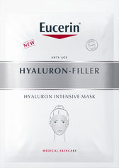 Акция на Интенсивная маска Eucerin HyaluronFiller с гиалуроновой кислотой 30 г (4005800260148) от Rozetka