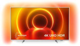 Акция на Телевизор Philips 70PUS7855/12 от Rozetka