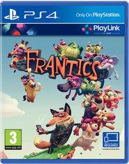 Акция на Игра Frantics для PS4 (Blu-ray диск, Russian version) от Rozetka