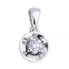 Акция на Кулон в белом золоте с бриллиантом 000117157 от Zlato