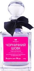 Акция на Пудра для ванны Apothecary Skin Desserts Черничный шелк 300 г (4820000611152) от Rozetka