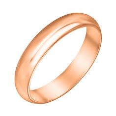 Акция на Золотое обручальноекольцо Счастливый брак в красном цвете 000122558 19 размера от Zlato