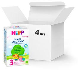 Акция на Упаковка органического детского сухого молочка HiPP Organic 3 с 12 месяцев 4 пачки по 500 г (9062300434009_9062300439332) от Rozetka