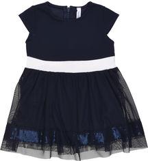 Акция на Платье Idexe' 24M Синее (622753470071K) от Rozetka