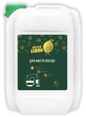 Акция на Гель для мытья посуды Mister Lemon Горчица 4.7 л (4820178062121) от Rozetka