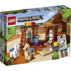 Акция на LEGO Minecraft Торговая точка (21167) от Allo UA