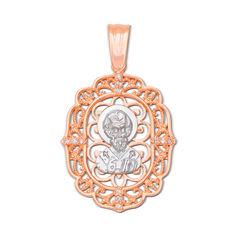 Акция на Золотая ладанка Святой Николай с кристаллами циркония 000104015 от Zlato