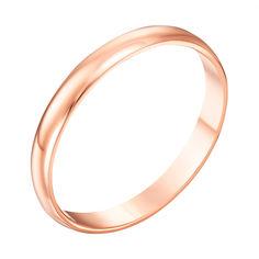 Акция на Золотое обручальное кольцо Гранд в красном цвете 000119374 21.5 размера от Zlato