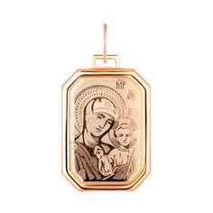 Акция на Ладанка из красного золота Богоматерь с Иисусом Христом 000133279 от Zlato