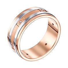 Акция на Золотое обручальное кольцо Предложение в комбинированном цвете с фианитами 17 размера от Zlato
