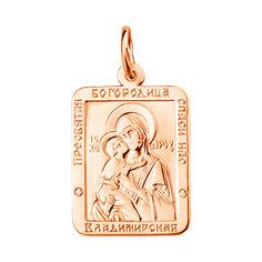 Акция на Ладанка Владимирская Богородица в красном золоте от Zlato
