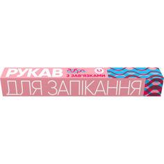 Акция на Рукав для запекания с завязками Добра Господарочка, 3 м + 30 см от Allo UA