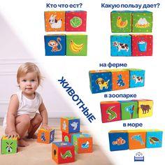 Акция на Набор кубиков Maciк Животные 12 шт MC090601-04 ТМ: Масік от Antoshka