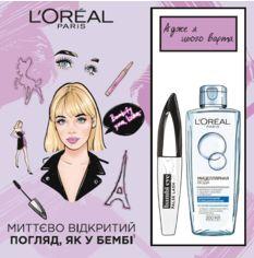 Акция на Подарочный набор L'Oréal Paris Bambi Eye (5902503373542) от Rozetka