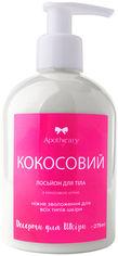 Акция на Лосьон для тела Apothecary Skin Desserts Кокосовый 275 г (4820000161145) от Rozetka