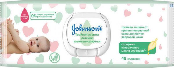 """Акция на Johnson's Baby Влажные салфетки детские """"Тройная защита"""", 48 шт. от Stylus"""