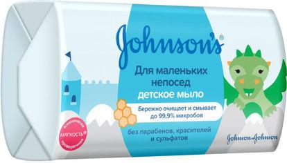 """Акция на Johnson's Baby Pure Protect Антибактериальное детское мыло """"Для маленьких непосед"""" 100 g от Stylus"""