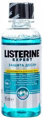 Акция на Listerine Expert 95 ml Ополаскиватель для полости рта Защита десен от Stylus