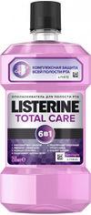 Акция на Listerine Total Care 250 ml Ополаскиватель для полости рта от Stylus