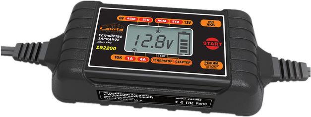Акция на Зарядное устройство с микропроцессором Lavita LA 192200 от Rozetka